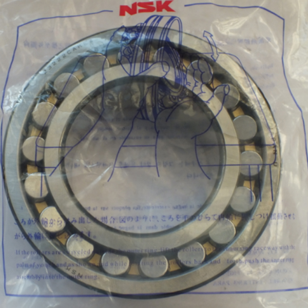 NSK Spherical Rolle...