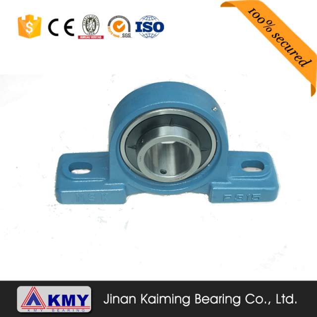 KMY bearing insert be...
